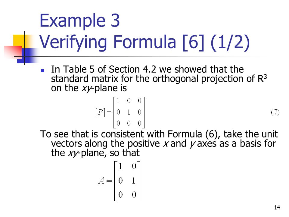 Example 3 Verifying Formula [6] (1/2)
